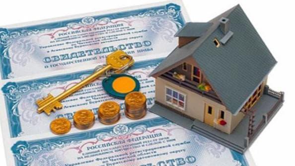 Документы основания перехода права собственности