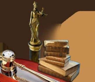 принципы финансового права