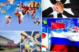 понятие и виды источников международного права