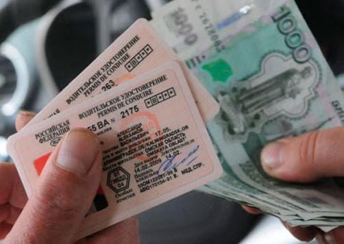 изъятие водительского за долги