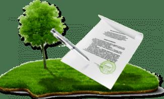 признание права на земельный участок