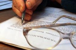 какие документы для вступления в наследство