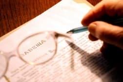 право на наследство квартиры после смерти отца