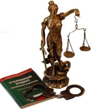 малозначительность в уголовном праве