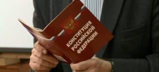 конституция рф право +на труд российским гражданам