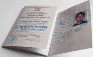 водительское удостоверение для заграницы