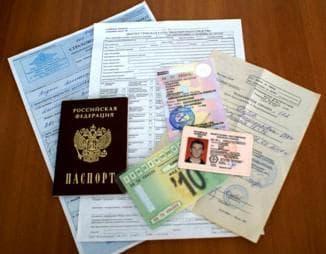 документы на права управления