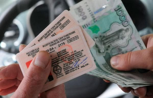 Приостановка водительского удостоверения
