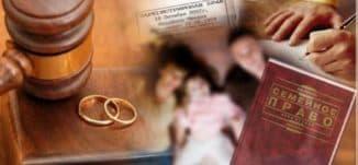 метод правового регулирования семейного права
