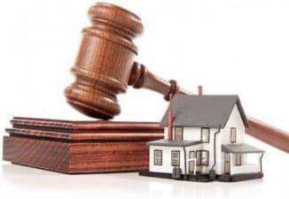 признание права на земельный участок осуществляется
