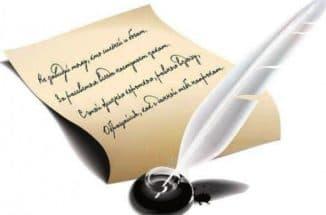 авторское право на стихи