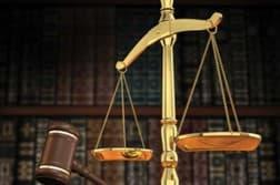 предполагает право оперативного управления имуществом