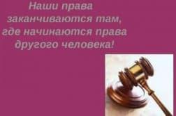 деликтная ответственность в гражданском праве