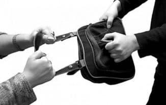 объект преступления в уголовном праве