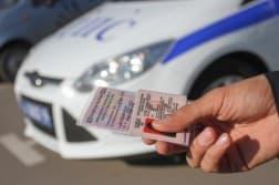 оформление международных водительских прав