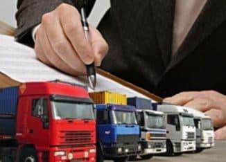 объекты транспортного права