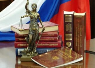 значение административного права