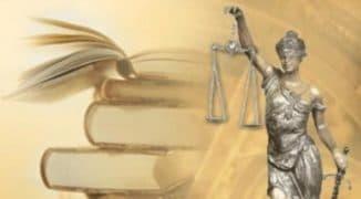 понятие права собственности