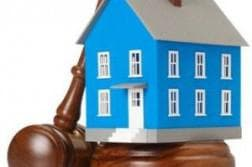 производные способы приобретения права собственности