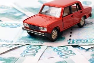 где узнать задолженность за авто
