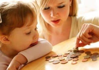 пособие для матерей