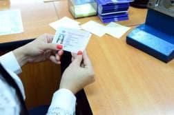 международные водительские права в россии