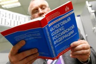 пенсионеры освобождены от уплаты налога на имущество