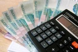 платят ли инвалиды транспортный налог