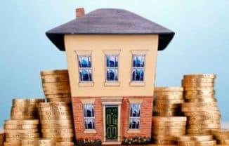 земля и дом на продажу