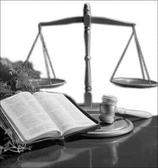 объект и предмет теории государства и права
