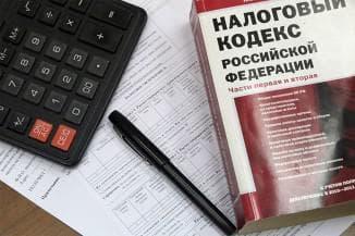 налог на автомобиль для пенсионера