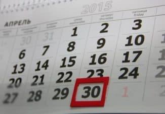 сроки на сдачу декларации