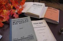 публикации произведений