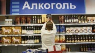 где получить лицензию на алкоголь