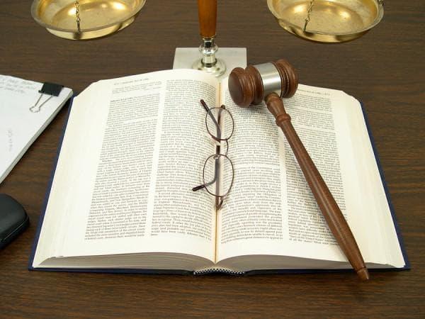 классификация прав