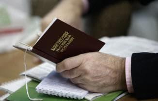 конституционно-правовые соглашения РФ