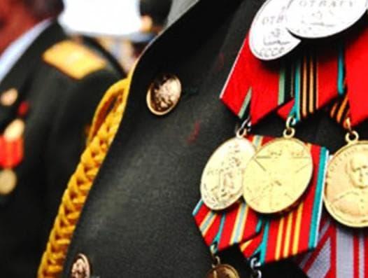 награды мчс дающие право +на ветерана труда