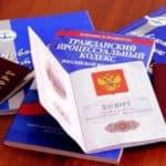 Чем определяется правовой статус человека и гражданина в РФ