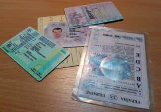 водительское для Украины