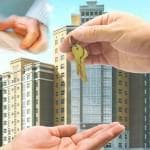 Облагается ли налогом дарение недвижимости между родственниками?