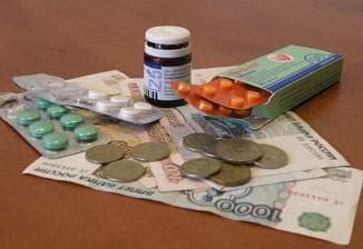 деньги и лекарство