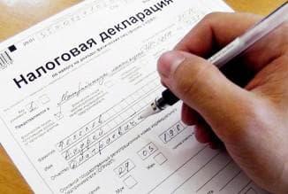 срок сдачи декларации по земельному налогу