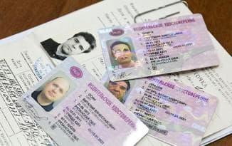 закончился срок действия водительского удостоверения что делать