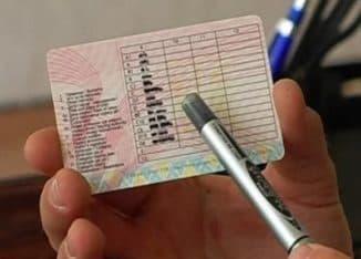 заканчивается срок действия водительского удостоверения