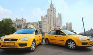 такси и лицензия