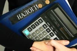 как узнать долг по налогам физических лиц