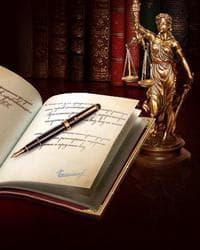 метод права