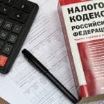 Какой период признается налоговым периодом по налогу на прибыль?