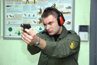 как получить лицензию охранника