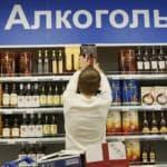 Лицензия на алкоголь: как оформить и сколько стоит
